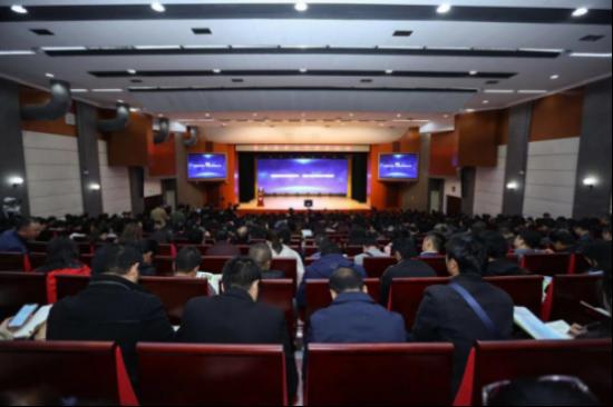 """2018(第五届)中小学校长论坛在京举办""""提高课堂质量""""最受关注"""