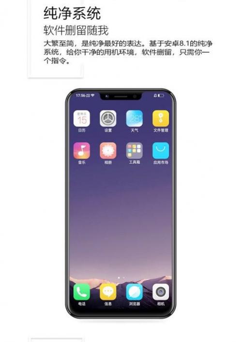 首款区块链智能手机STIphone首发全球