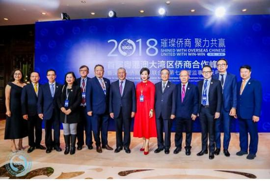首届粤港澳大湾区侨商合作峰会在深举行