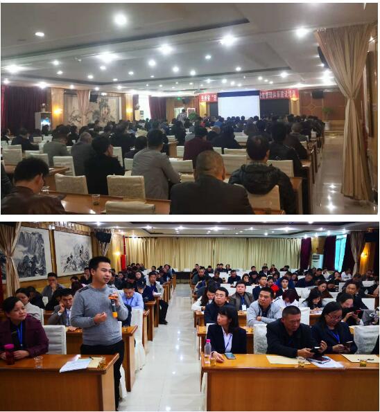 贵州食品工业企业诚信体系建设培训正式
