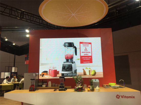 Vitamix亮相首届进博会,助力经济全球化与贸易自由化