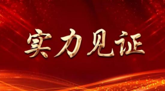 廚電十大品牌科恩電器再次獲得【2018年浙江名牌產品】殊榮