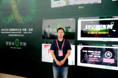 银谷财富孙敏:互联网安全大会召开 东方银谷关注信息安全领域
