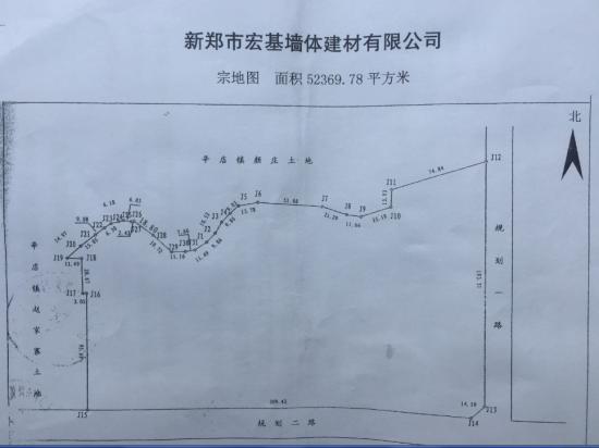 河南新郑:砖厂非法占地上百亩为何相关部门集体失语