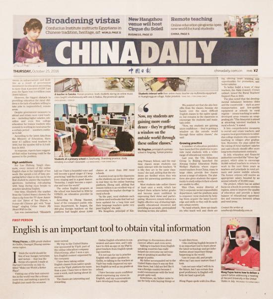 登哈佛演讲台大放异彩 《中国日报》聚焦vipJr优秀学员
