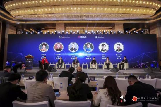 中国青年天使会第五届黄浦江论坛人工智能专场:智·未来