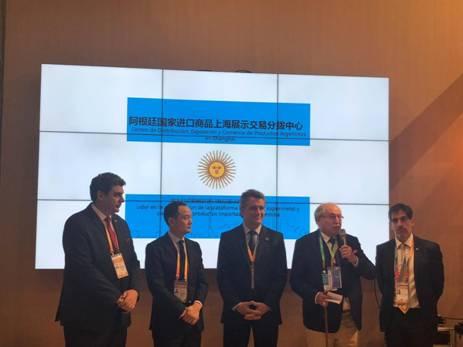 上海爵瑞国际贸易荣获阿根廷国家进口商品上海展示交易分拨中心项目中方运营商