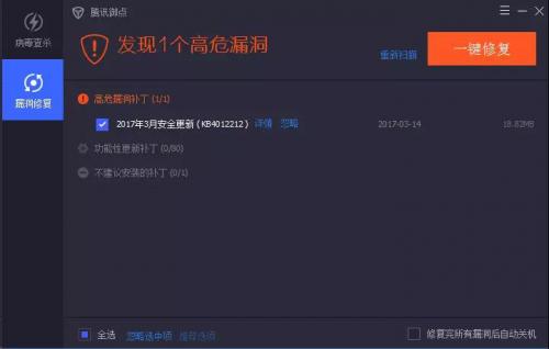 """双平台挖矿木马MServicesX来袭 当心企业内网沦为""""矿场"""""""