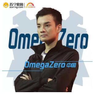 炉石世界杯冠军OmegaZero、特兰克斯再战苏宁狮王电竞总决赛[多图]图片1