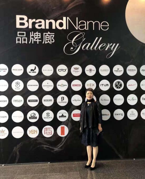 第26届香港眼镜展开幕 北京思柏润携国际知名品牌亮相引关注