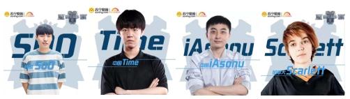 苏宁狮王电竞赛决赛在即,星际争霸网络引发话题热议[多图]图片3
