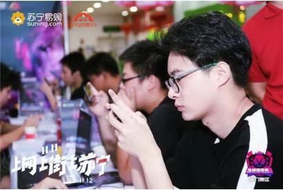 苏宁狮王电竞赛决赛在即,星际争霸网络引发话题热议[多图]图片2