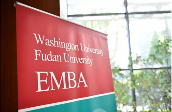 复旦-华盛顿EMBA:学员毕业后薪资提升幅度位列全球第二