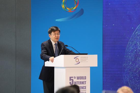 乌镇互联网大会   王恩东院士谈人工智能:计算力就是生产力
