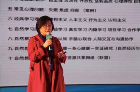 """定义中国自然教育 共建国际行动纲领 首届""""自然共同体论坛""""在杭州举行"""