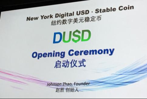 华尔街美元稳定币DUSD正式启航