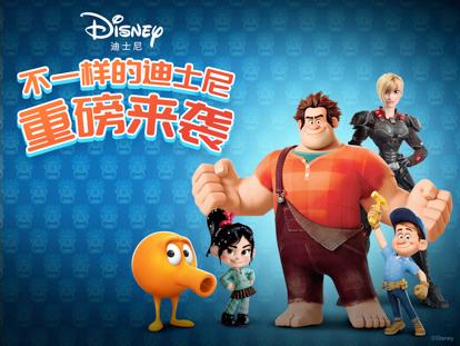 迪士尼豪华阵容登陆咿啦看书 全新动画绘本中国首发