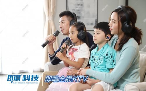 分享音乐分享财富,即唱全娱KTV开启共享新模式