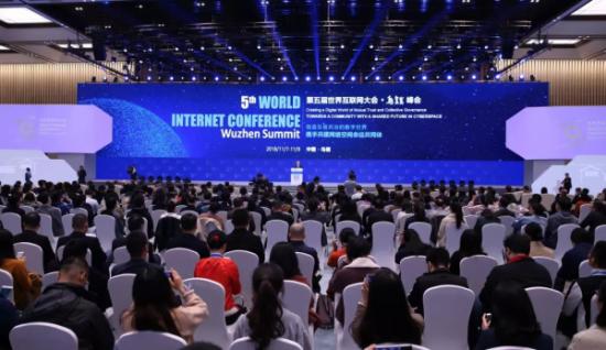 融都科技冯科出席第五届世界互联网大会,发布融都海外版金融科技创新产品