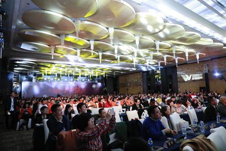 2018年中国社交新零售峰会暨第五届微商年度盛典即将启幕