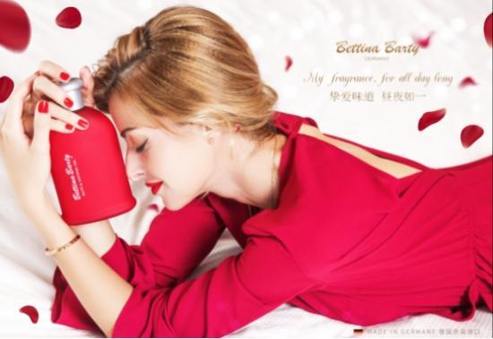 德国保黛宝品牌升级 香水沐浴露广受消费者喜爱
