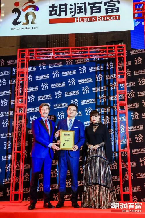 """知商金融董事长谢旭辉荣膺""""2018胡润百富青年领袖""""奖"""