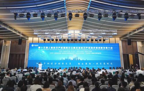 知商金融董事长谢旭辉出席上海进博会并作主题演讲