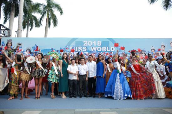 第68届世界小姐全球赛启动仪式