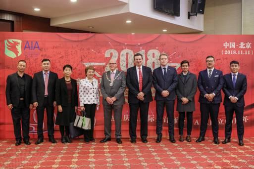 90年荣耀1928-2018-国际会计师AAIA毕业典礼在京举行