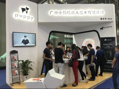 未来的黑科技之光 puppy cube闪耀深圳高交会