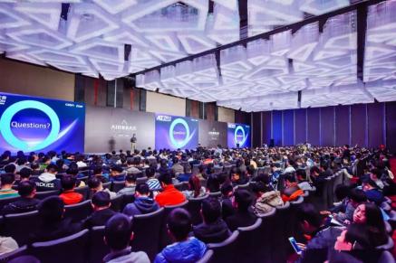 灵云全方位人工智能开放平台亮相CSDN大会 赋能AI开发者