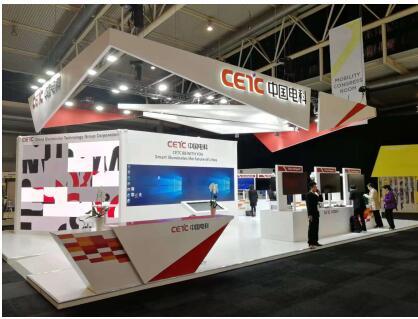 中国电科亮相巴塞罗那第八届全球智慧城市博览会