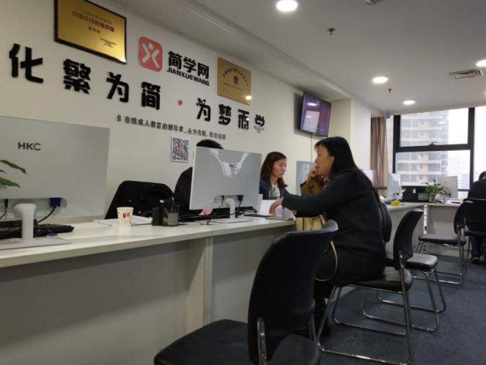 重庆、郑州、长沙、吉林、广州简学教育靠谱吗?简学网不退费是无稽之谈!