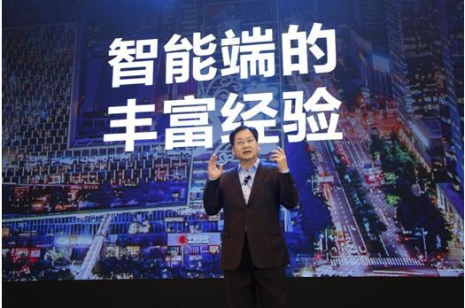 """""""三星未来技术论坛""""在京举办 呈现领先零部件解决方案"""