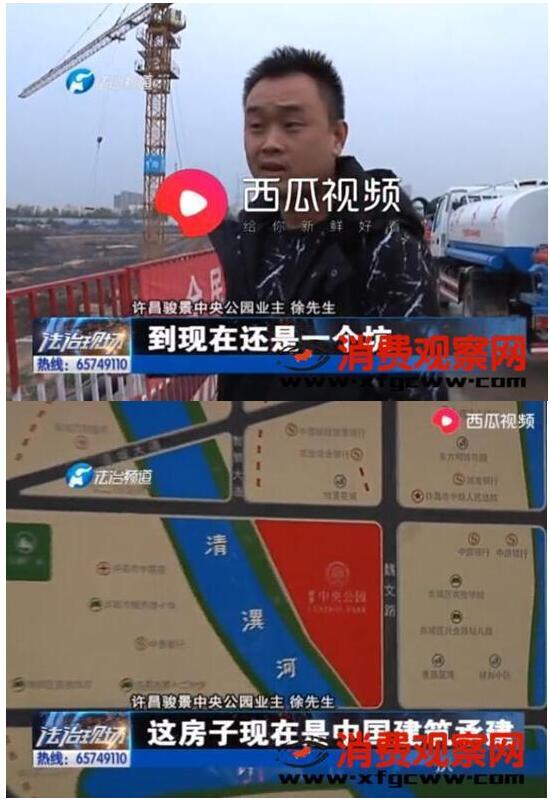 """河南许昌骏景中央公园无预售证卖房 """"坑苦""""众业主"""