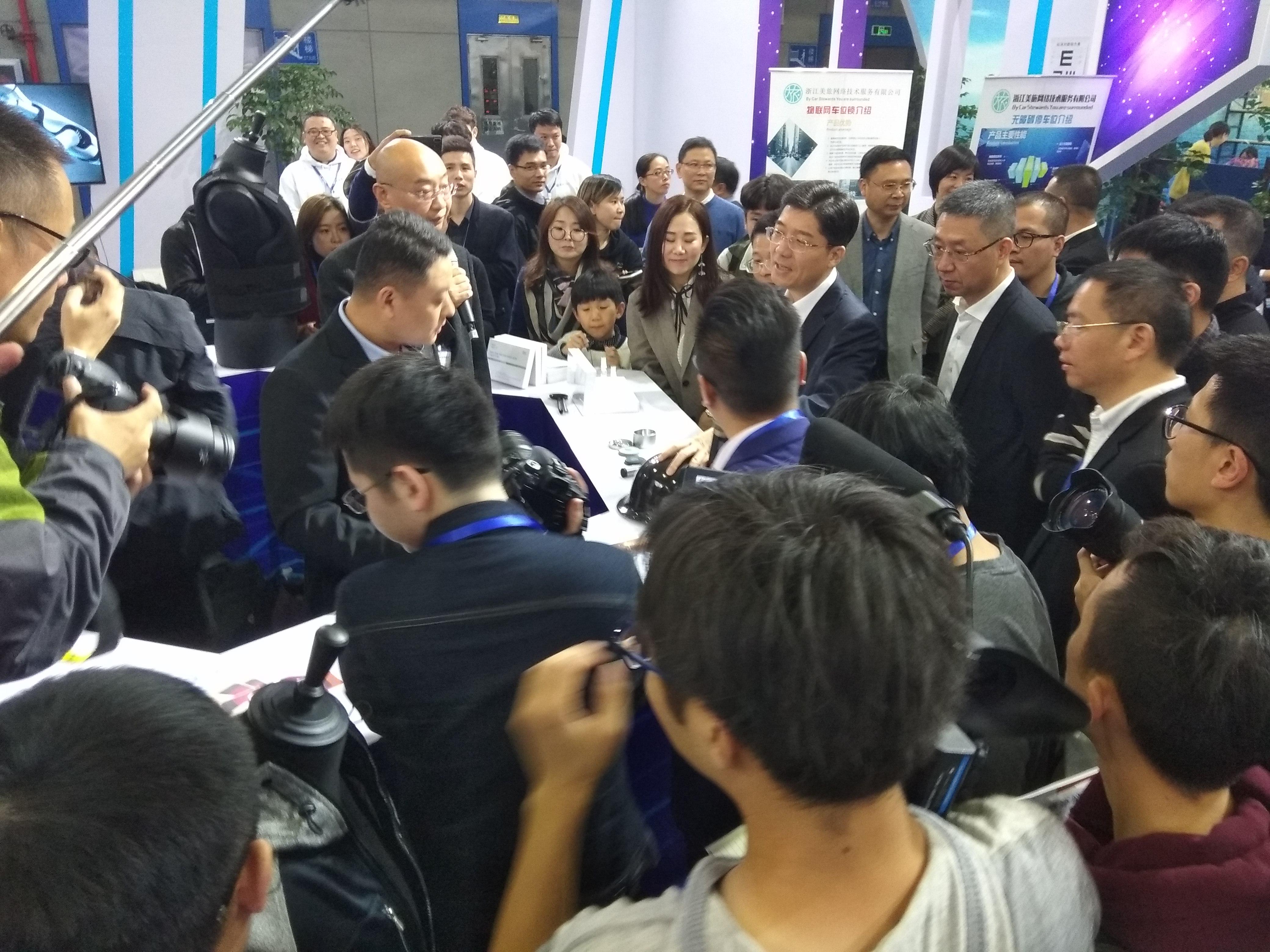 纳米转化科技成温州双创展会焦点 市长亲临展位指导