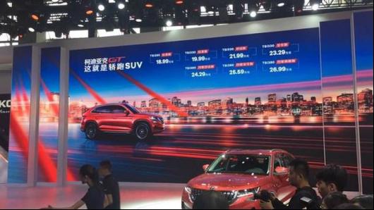 柯迪亚克GT上市起售仅18.99万,这价格还看什么本田冠道