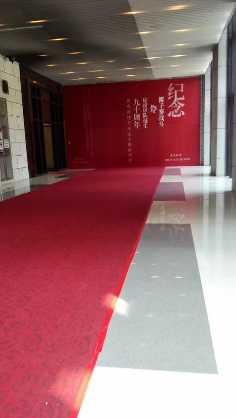 李宜航:为何今天美丽的白鹅潭畔如此红亮?亮?