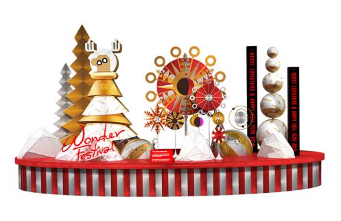 上海世茂广场点亮魔都首场圣诞亮灯仪式,潮幻奇遇季即将璀璨启幕