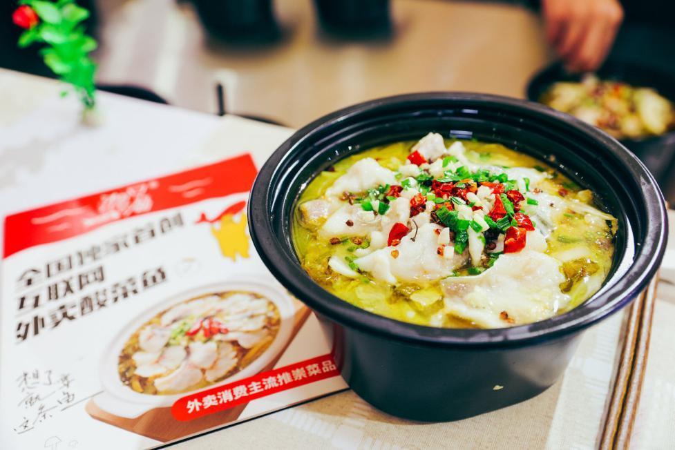 湘口福酸菜鱼引爆SFE第29届上海国际连锁加盟展