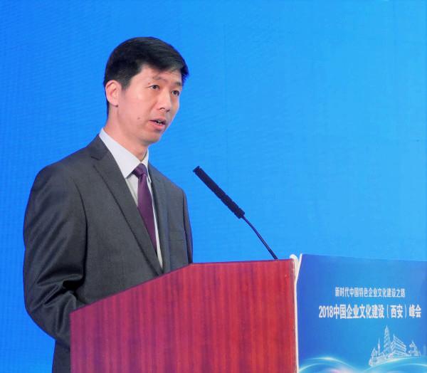 山东省企业文化建设领导小组组长朱文秋在中国企业文化建设西安峰会总结讲话