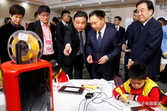 家博会上荣事达电子电器集团获得连声夸赞!