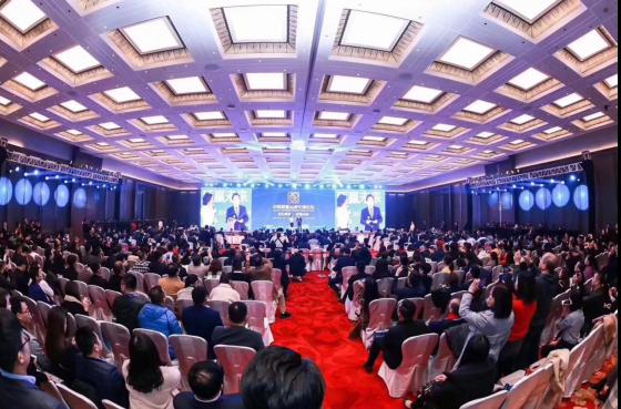 2018年首届中国质量品牌先锋论坛盛大举行