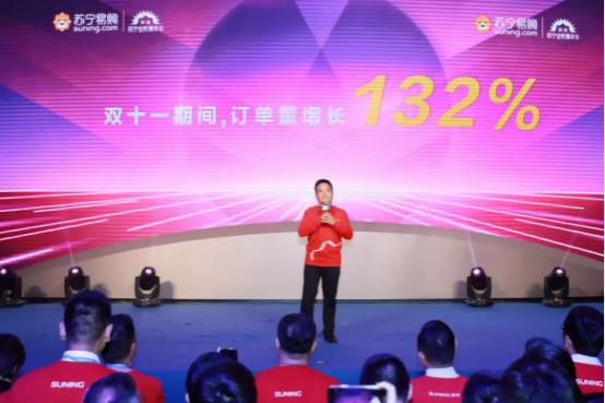 解码苏宁双十一暴增:双线融合预示消费新趋势
