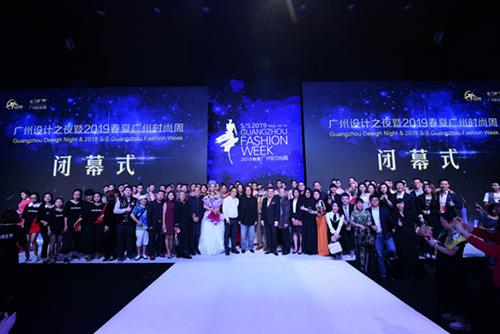 广州倾力打造国际时尚之都,集聚全球优势资源