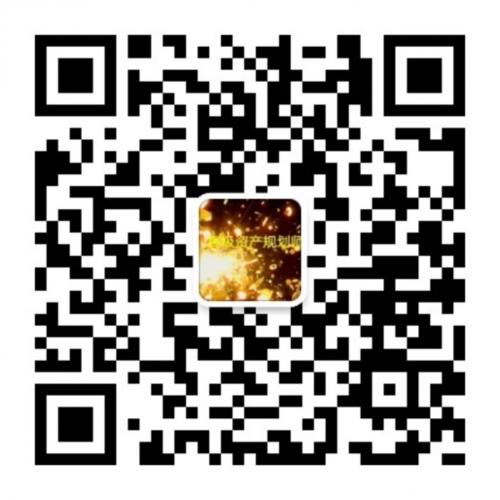 http://jpg.042.cn/s139/2018/1121/da9d4f41d4959bbe28a1c59204b2d340.png
