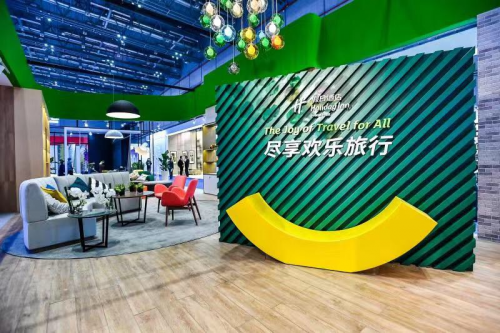 洲际酒店集团新产品新服务亮相第六届中国国际酒店投资与特许经营展