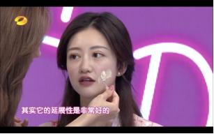 """看《我是大美人》如何玩转""""中国风"""",我们因国风而美,国货因你"""