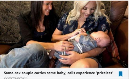 继试管婴儿后,冻卵行业的成熟成为不孕不育患者新福音