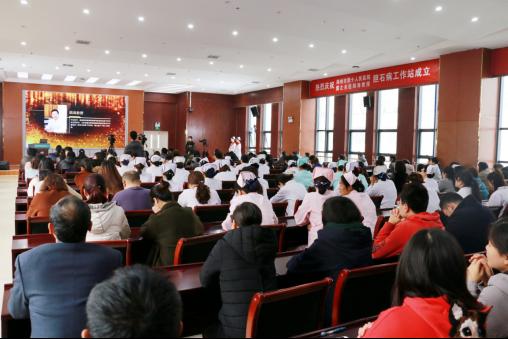 中国胆石病防治专科医联体建设基地正式落户郑州市第十人民医院